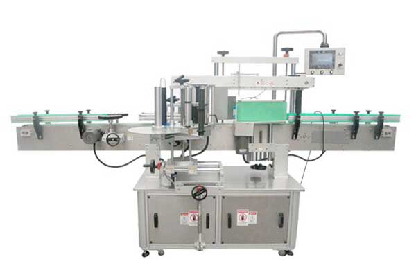 labeling-machine-for-round-bottle.jpg